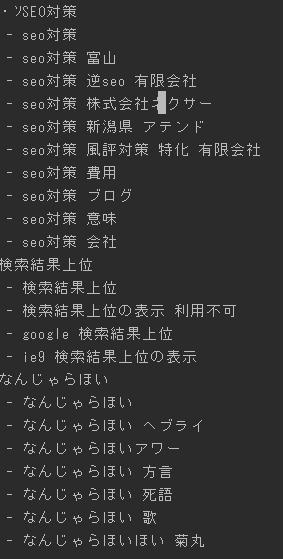 f:id:azumami:20171220165458p:plain