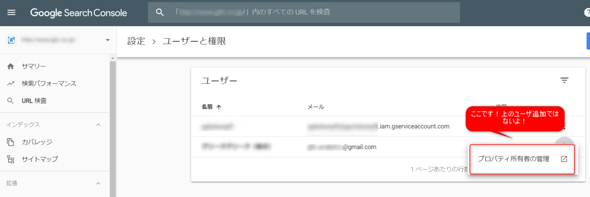 f:id:azumami:20190404185025p:plain
