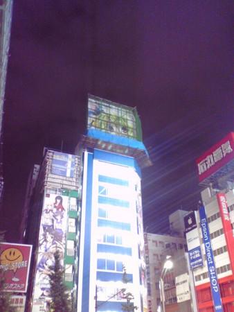 f:id:azumi_s:20080722205219j:image