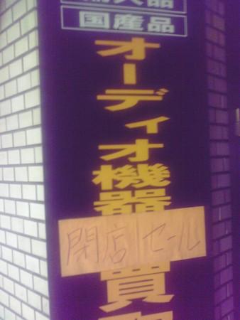 f:id:azumi_s:20090119202559j:image