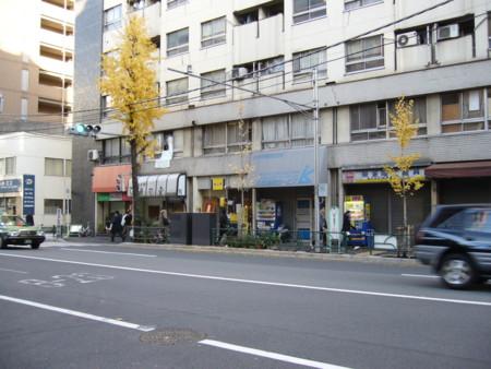 f:id:azumi_s:20091212143909j:image
