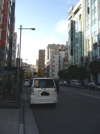 f:id:azumi_s:20091212150408j:image