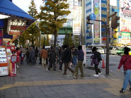 f:id:azumi_s:20091212152028j:image