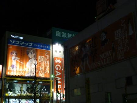 f:id:azumi_s:20100129215230j:image