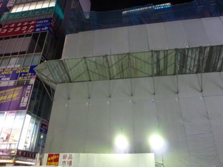f:id:azumi_s:20100202213058j:image