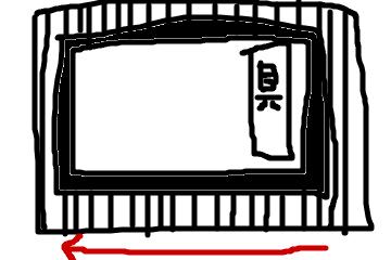 f:id:azumikanon:20170308114651p:plain