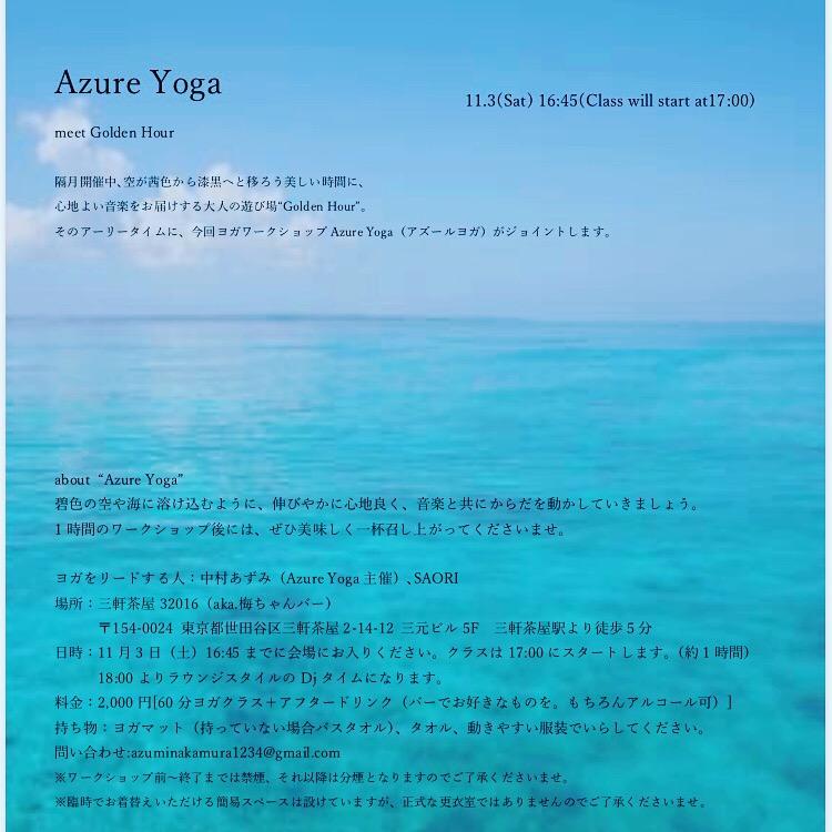 f:id:azuminakamura:20181022170922j:plain