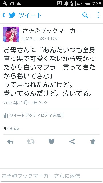f:id:azummmmmmmmmm:20161222073614j:image