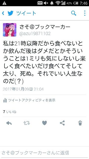 f:id:azummmmmmmmmm:20170110074728j:image