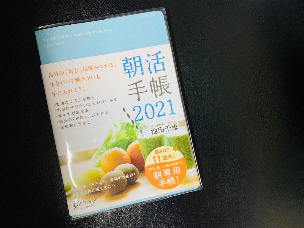 f:id:azunzu:20201102114824j:plain