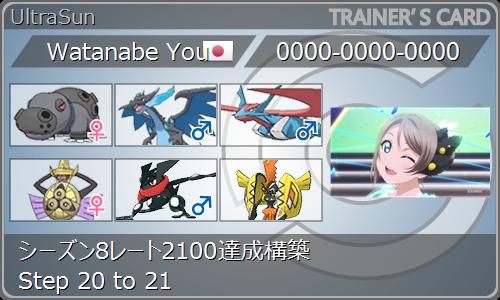 f:id:azure_pokemon:20180312041214p:plain