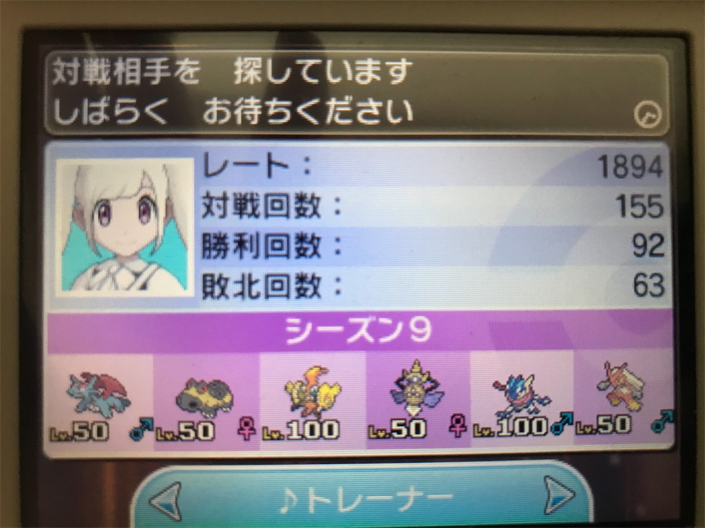 f:id:azure_pokemon:20180514173013j:image