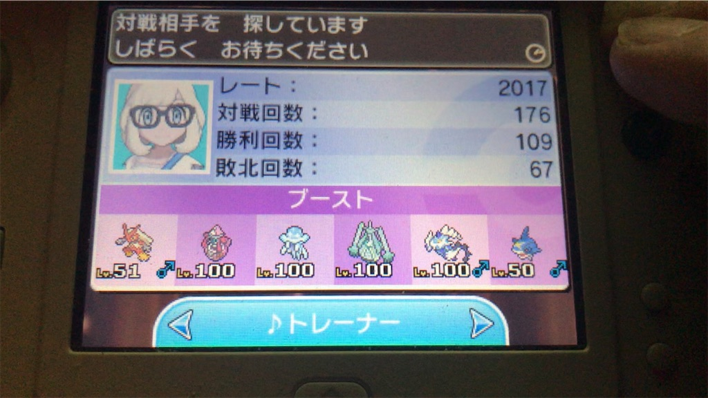 f:id:azure_pokemon:20181106032622j:image