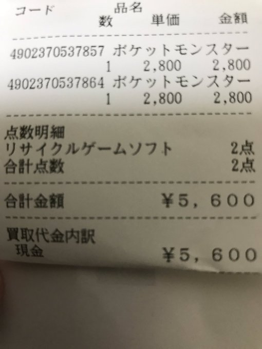 f:id:azure_pokemon:20191130212221p:plain