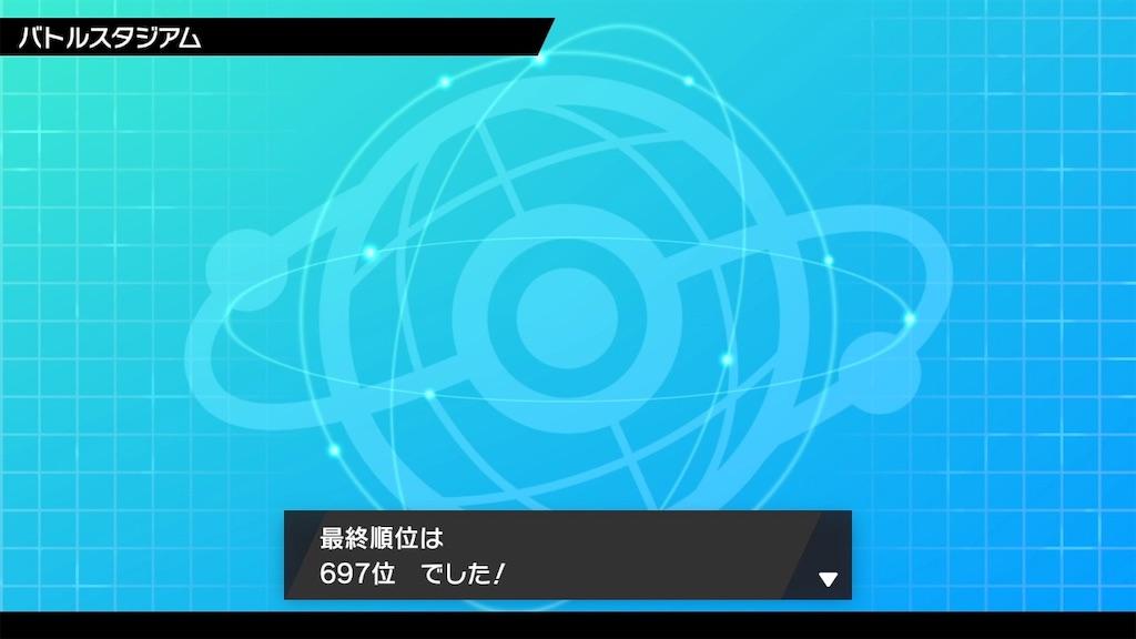 f:id:azure_pokemon:20200102160152j:image