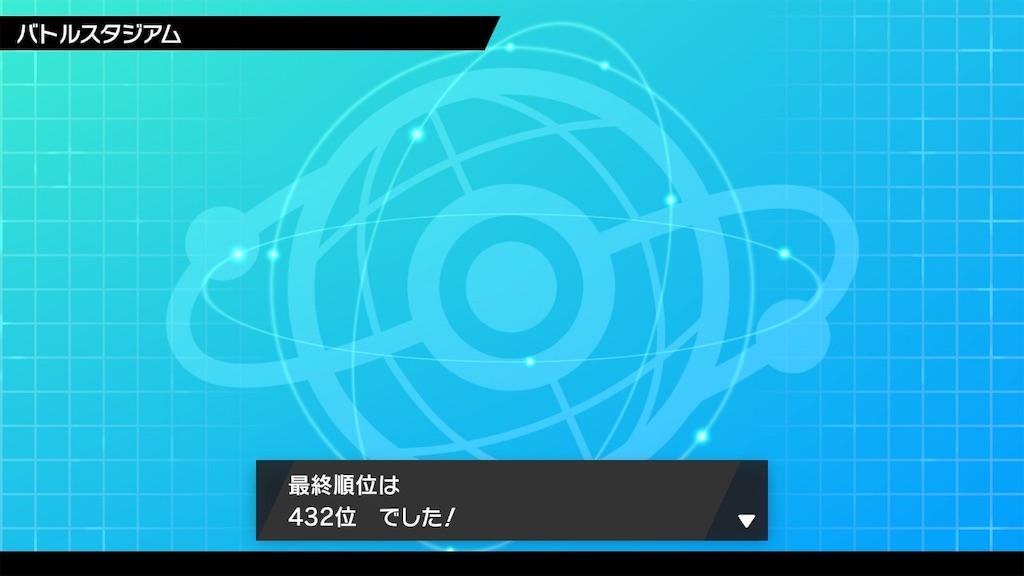 f:id:azure_pokemon:20200201120715j:image