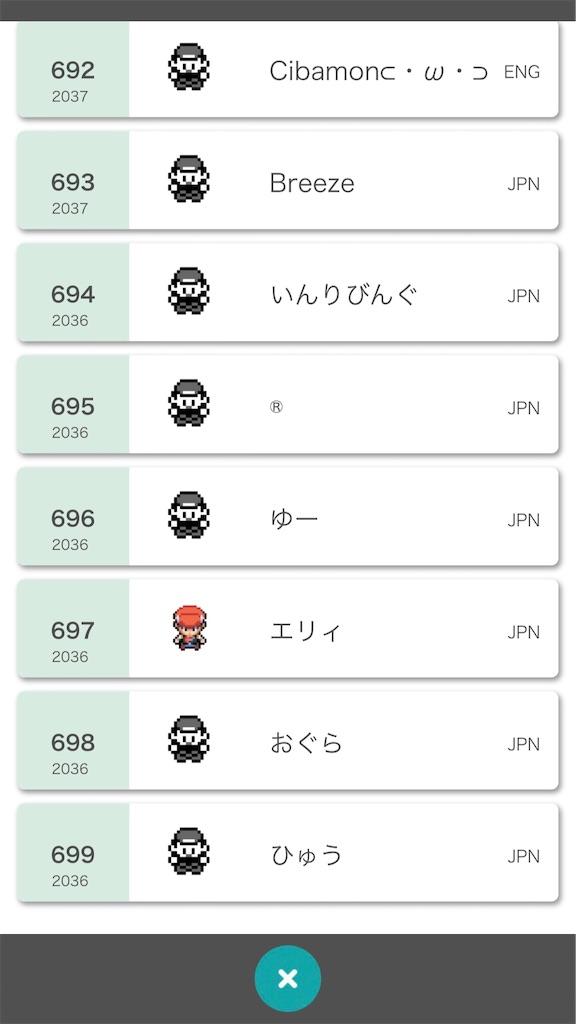 f:id:azure_pokemon:20200602212916j:image