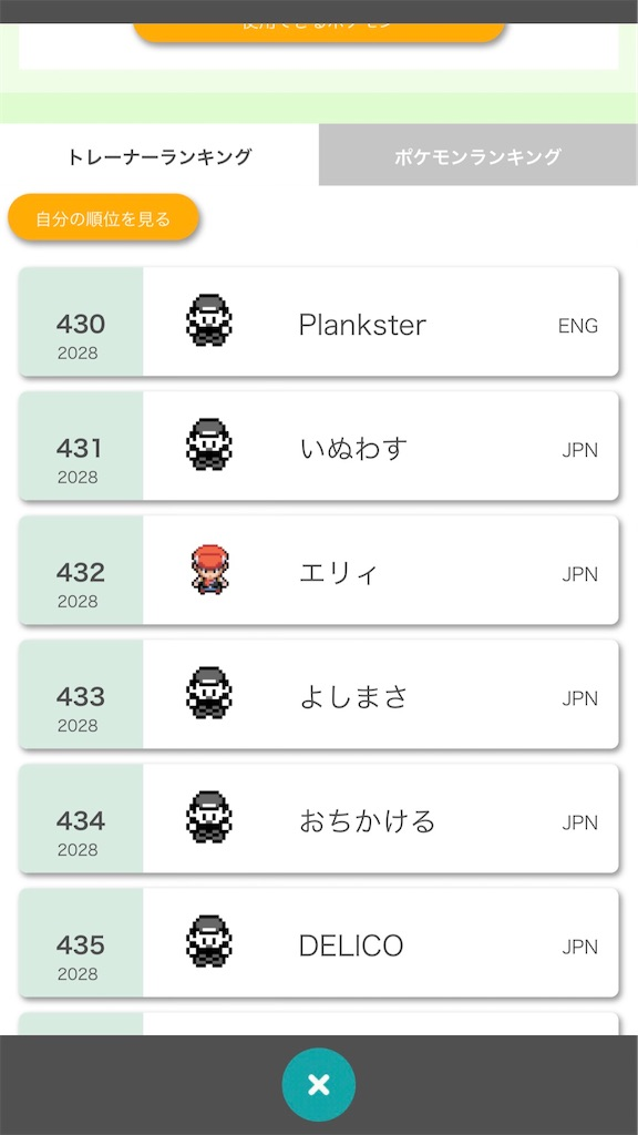 f:id:azure_pokemon:20200602213041j:image