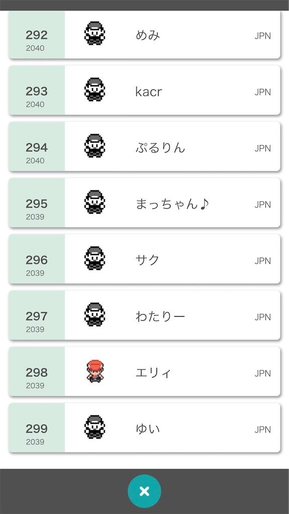 f:id:azure_pokemon:20200602213324j:image