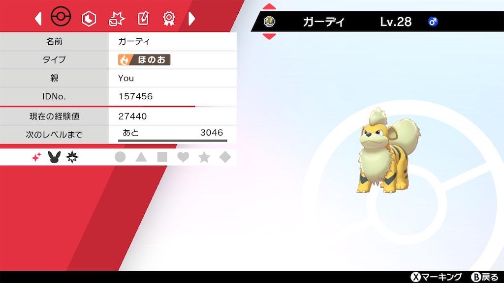 f:id:azure_pokemon:20200815001831j:image