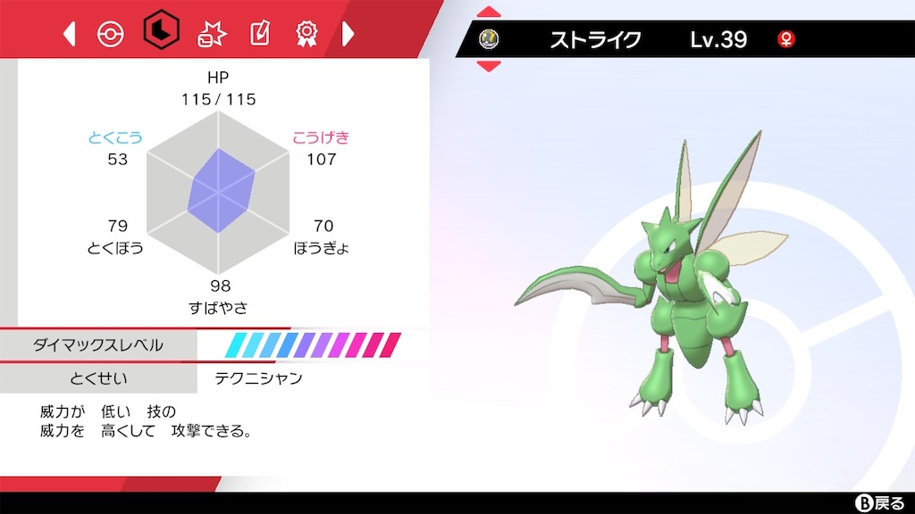 f:id:azure_pokemon:20200927170907j:image