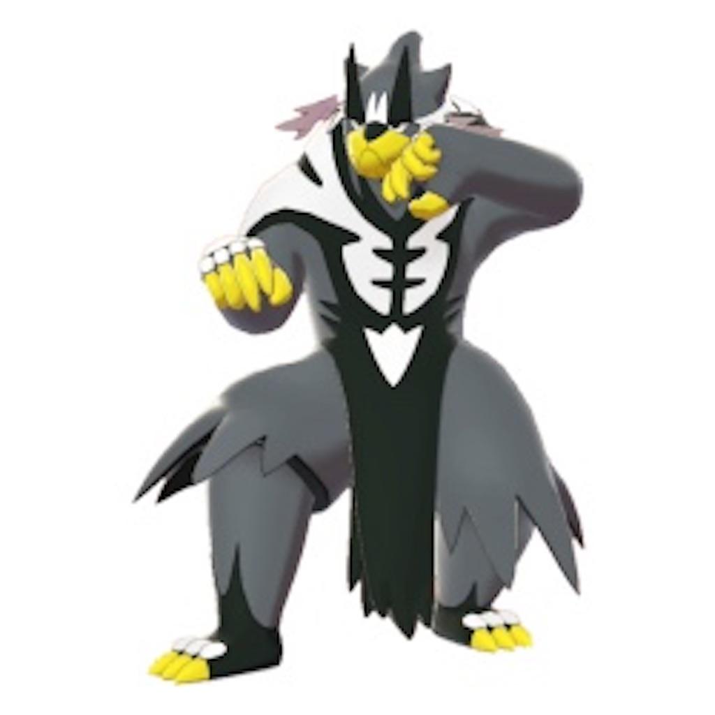 f:id:azure_pokemon:20210201031114j:image