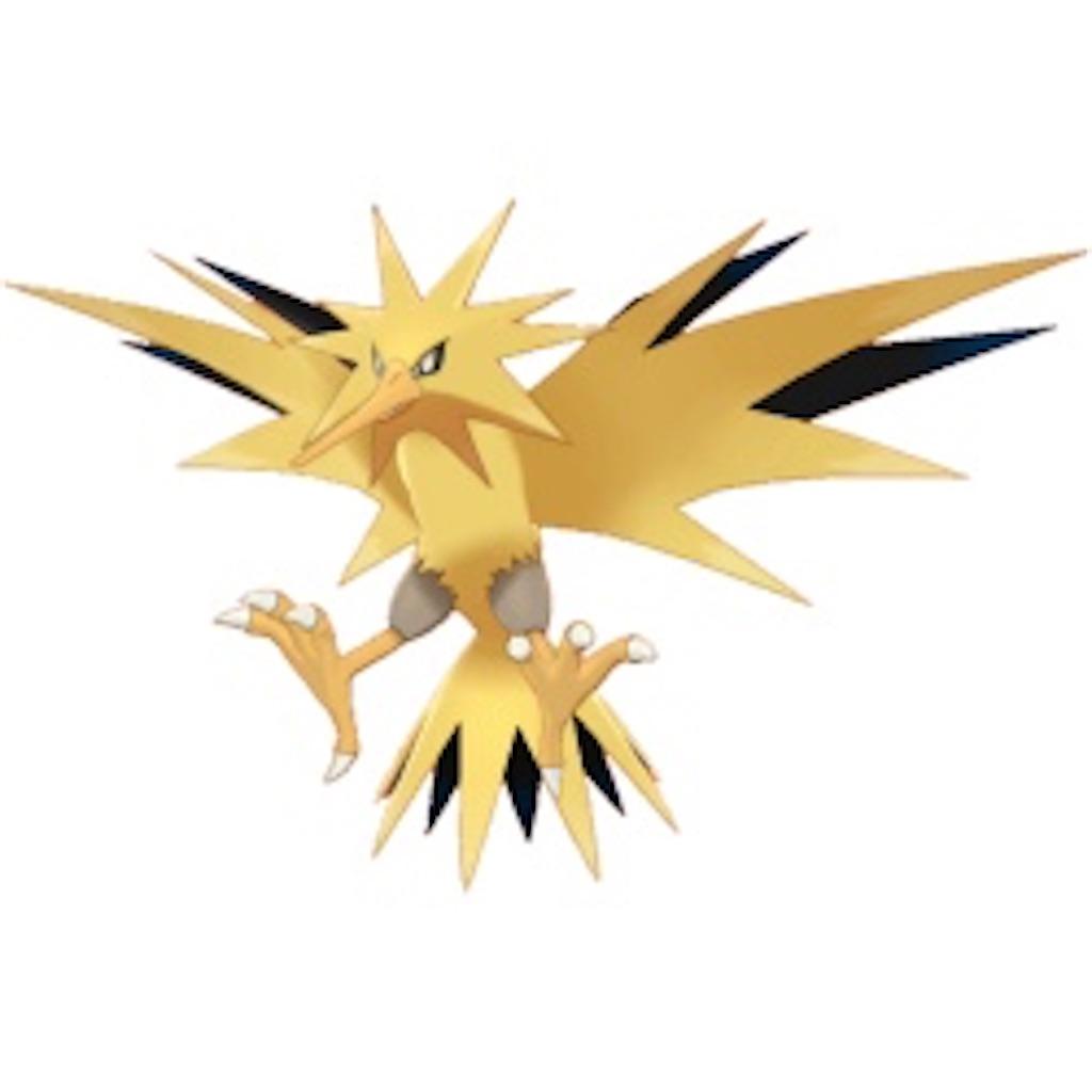 f:id:azure_pokemon:20210331235616j:image