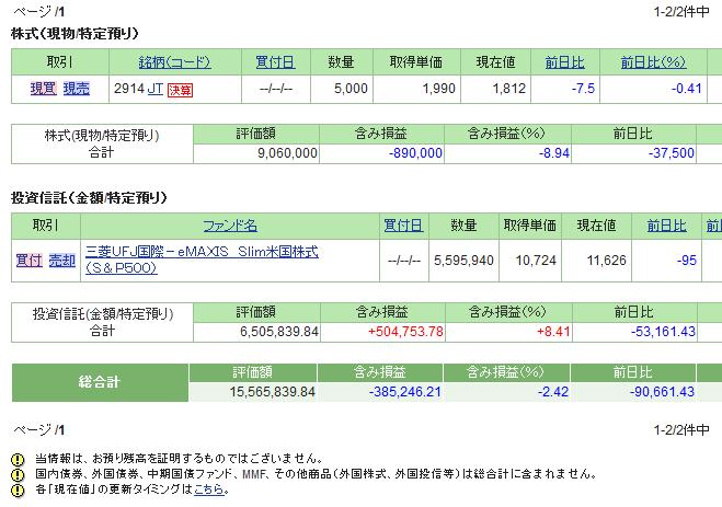 f:id:azusa47:20200903172541p:plain
