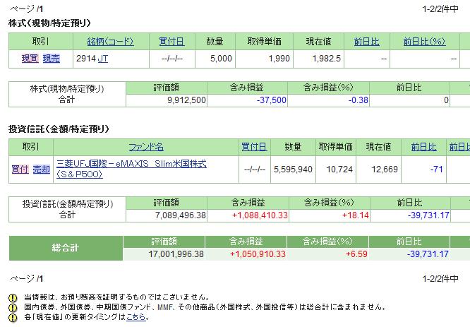 f:id:azusa47:20200909171916p:plain