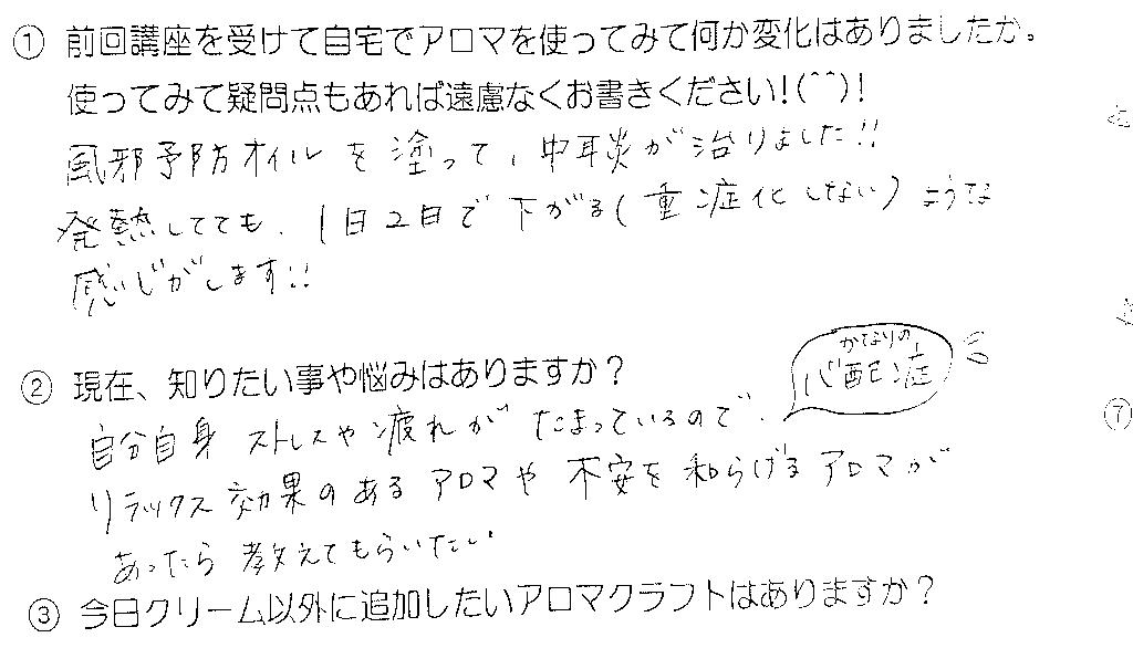 f:id:azusa61729:20170822133728p:plain