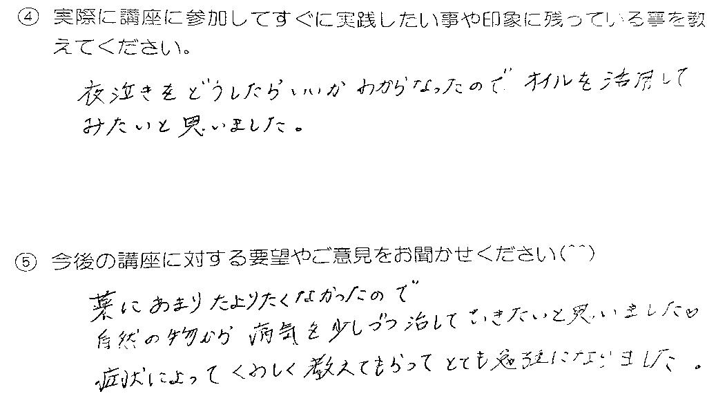 f:id:azusa61729:20170822133739p:plain