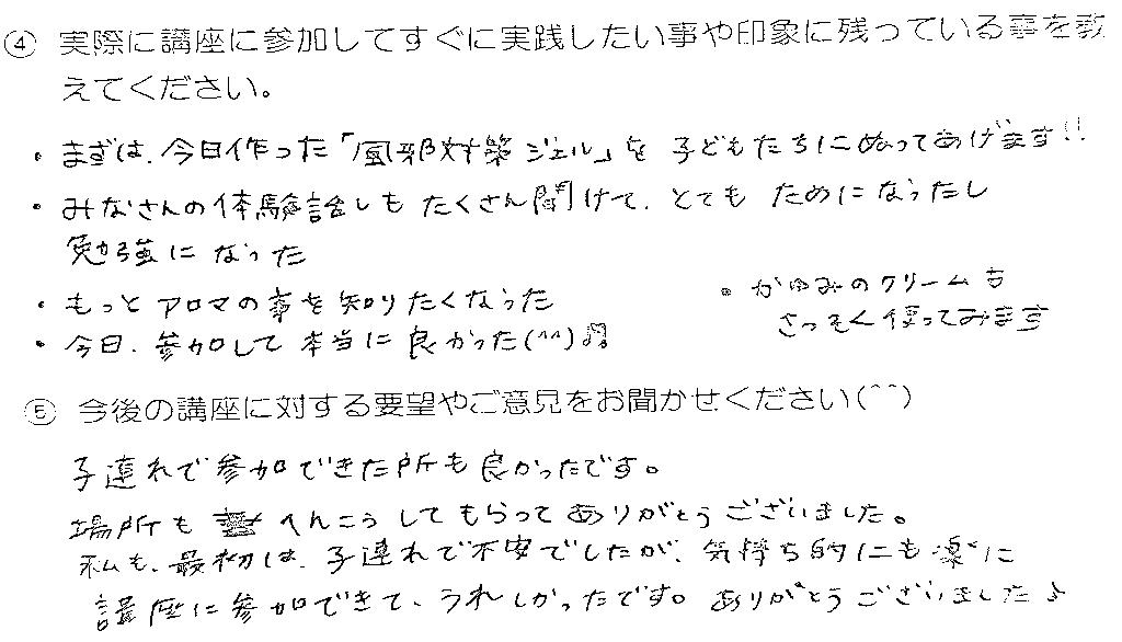 f:id:azusa61729:20170910004031p:plain
