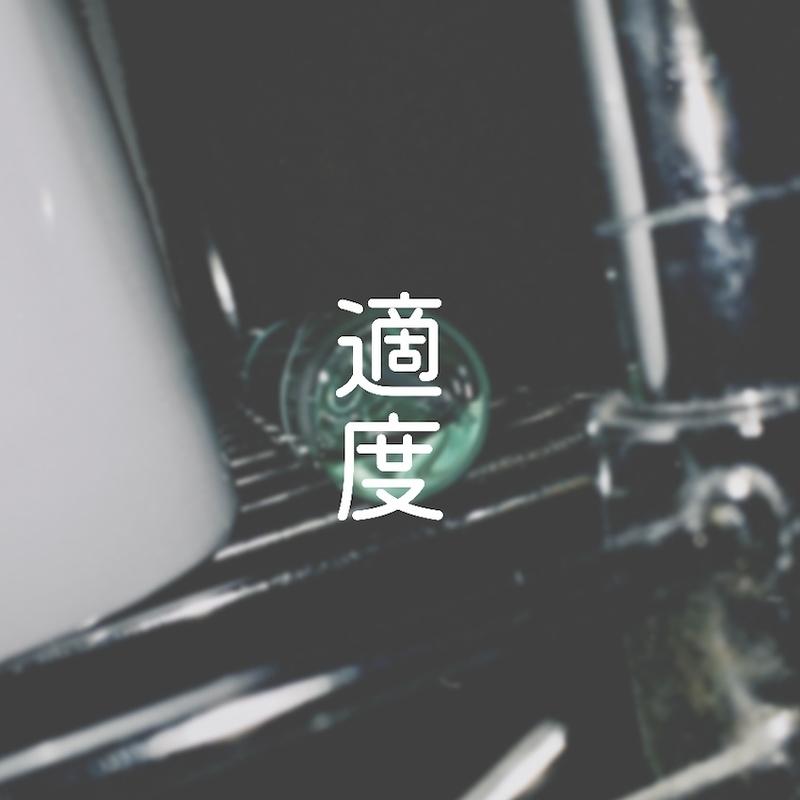 7月24日(一気観)