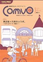 COMVO2.jpg