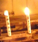 万灯供養2011 3.jpg