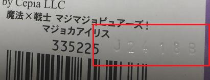 f:id:azuzuzu:20210207213957p:plain