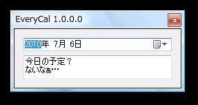20110429184946