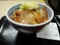 [吉野家]焼味豚丼