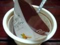 [セブンイレブン]こだわりのアイスクリーム