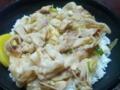 [伝説のすた丼屋]すた丼(弁当)