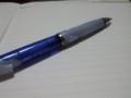スタイリッシュシャープペンシル2