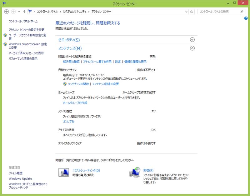 f:id:azyobuzin:20121106215649p:plain
