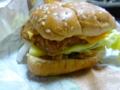 [マクドナルド]ビッグチキン リッチチーズ
