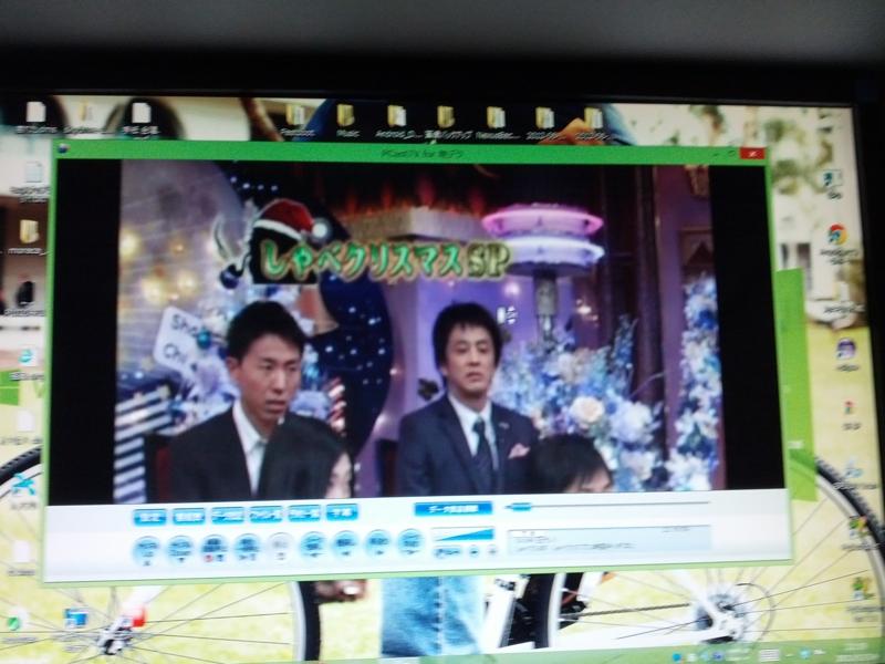 PCastTV