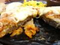 [サイゼリヤ]牛挽肉のチーズカツレツ