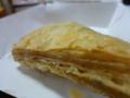 [マクドナルド]メープルカスタードパイ