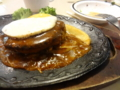 [けん]デミグラスエッグハンバーグ