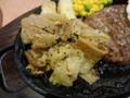 [サイゼリヤ]焼肉とハンバーグの盛合せ