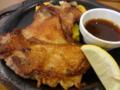 [ガスト]肉厚ジューシー若鶏の秘伝スパイスグリル