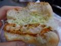 [ケンタッキー]ゴーダチーズの海老カツサンド
